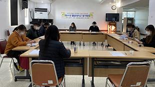사례관리 회의