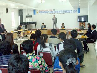 북한이탈주민지원사업