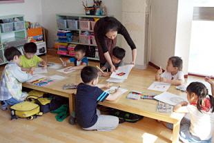 사회교육프로그램 (몰운대문화교육센터)